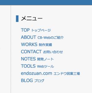 blog20160806